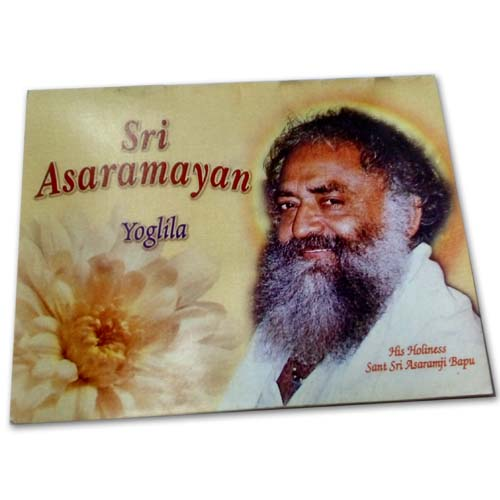 Shri Asharamayan Yoglila (English)